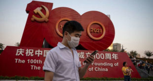"""Cómo la doctrina de la """"prosperidad común"""" en China puede impactar al resto del mundo"""